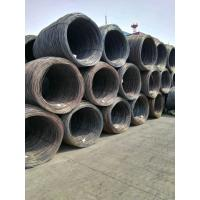 Wholesale hot rolled alloy steel wire rod coils for welding ER70S-G 5.5mm from china suppliers