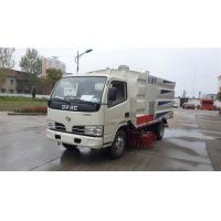 Wholesale Street cleaning trucks DONGFENG combine road sweeping and road washing truck from china suppliers