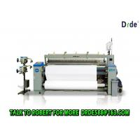 Wholesale Cam Motion Shedding Air Jet Weaving Loom Machine 190cm Width High Performance from china suppliers