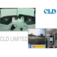 Wholesale HD Camera 720P 360 Degree Ip67 Car Parking Cameras System four- Channel DVR For Honda CRV from china suppliers