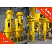 Wholesale BOCIN Natural Gas / Fuel Gas Separating , High Precision Liquid Gas Filter Separator from china suppliers