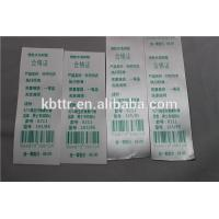 Wholesale Washable color zebra printer ribbon for blank fabric polyamide taffeta label printing from china suppliers