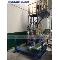 Wholesale Pellet Automatic Weighing And Packing Machine With Auto Filling And Counting Weight from china suppliers