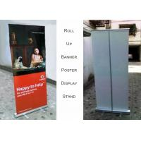Wholesale Aluminum Roll Up Poster Display Stand For Office And Bank Printing Banner from china suppliers