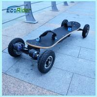 Wholesale Two Brushless Motor 4 Wheel Skateboard portable electric powered skateboard from china suppliers