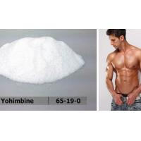 Wholesale High Purity Yohimbine HCL / Male Enlargement Pills For Sex Enhance , CAS 65-19-0 from china suppliers