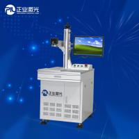 Wholesale IPG  Fiber Laser Carving Machine , Desktop Laser Engraver For Metal Products from china suppliers