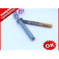 Buy cheap High Performance Chemical Anchor Bolt M12*100 , Chemical Anchor Fasteners from wholesalers