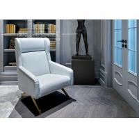 Buy cheap Hotel Luxury Living Room Furniture / White Leather Sofa with Stainless Steel Leg from wholesalers