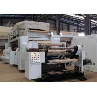Quality Plastic Film Dry Lamination Machine High Speed Dual Function Solvent-Based for sale