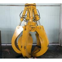Wholesale Heavy Excavator Grapple With Five - Petal For Construction Sites Of Bulk Waste from china suppliers