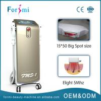 Wholesale faster & comfortable shr laser hair removal machine e-light ipl rf nd yag laser from china suppliers