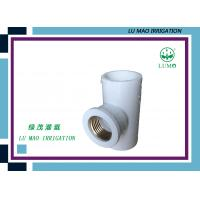 Wholesale Brass Irrigation Fittings Water Pipe Threaded PVC Tee 1.2mm - 2.5mm from china suppliers