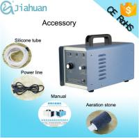 Buy cheap multifunction 2g ozone generator for car air purifier and smoke remove from wholesalers