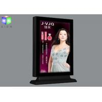 Wholesale Illuminated A2 Scrolling Light Box Picture Frame Advertising Display Box Flooring from china suppliers