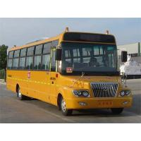 Wholesale Dongfeng 9.8m pupil school bus( 24-56 seats) from china suppliers