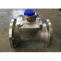 Wholesale Stainless Steel Woltman Irrigation Water Meter , Dry Type Domestic Water Flow Meter from china suppliers