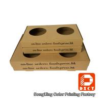 Wholesale Long Last Printing Sturdy Take Away Food Packaging Corrugated For Cafeteria from china suppliers