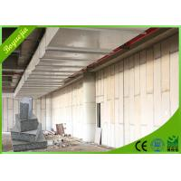 Buy cheap Warm Preservation EPS Polystyrene Cement Sandwich Wall Panel Sound Insulated from wholesalers
