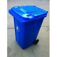 Wholesale 100L Trash bin for rubbish collection for sale  from china suppliers