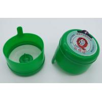 Buy cheap Non Spill Water Bottle Caps One Time Use Lids For 5 gallon Water Bottles from wholesalers