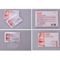 Wholesale PCD Instant Anesthetic Lip Paste For Lip Tattooing No Pain No Bleeding from china suppliers