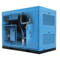 Wholesale PM VFD Two Stage Screw Compressor Energy Saving Air Compressor 15kw 0.7-1.3mpa from china suppliers