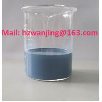 Wholesale nano ATO slurry from china suppliers