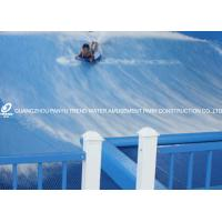 Wholesale Flowrider Surf Simulator Water Ride , Extreme Sport Fun Ride For Water Park from china suppliers