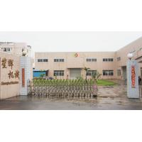 zhaoqing high-tech zone shenghui machinery co.,ltd
