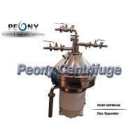 Wholesale High Performance Separator - Centrifuge , Self Cleaning Coconut Oil Centrifugal Equipment from china suppliers