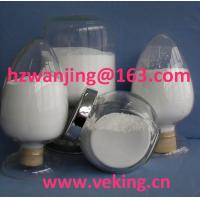 Wholesale Nanometer zirconium dioxide from china suppliers