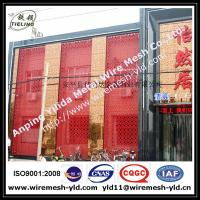 Wholesale PVC coated aluminum metal perforated sheets for building facade from china suppliers