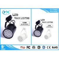 Wholesale Adaption clothes shop / museum led track light AL + PC material 10W 20W 30W from china suppliers