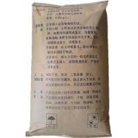 Quality High Viscosity Hydroxypropyl Guar Gum , Low Water Insoluble Substance for sale