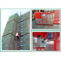 Wholesale Construction Rack And Pinion Hoist For Transport Material And Passenger from china suppliers