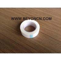 Wholesale Medical Tape(Surgical Tape) 1 / 2 Inch  Dressing And Hem Dialysis Tube Fixation from china suppliers
