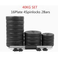 Wholesale fitness plastic cement dumbbell set 10kg 20kg 30kg 40kg for sale from china suppliers