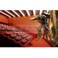 Wholesale Hydraulic motion chair 3d theater system from china suppliers