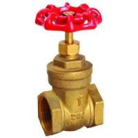 China Brass Gate Valve on sale