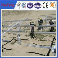 Wholesale Solar Panel Ground Mounted,Solar Power Plant 1MW on grid,Large-scale Solar Ground Plant from china suppliers
