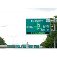 Wholesale Outdoor Digital Dynamic Message Signs , P12 Traffic LED Display Waterproof from china suppliers