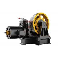 Wholesale 0.25~1.0 M/S Geared Traction Machine , DC110V Cargo Lift Traction Machine from china suppliers