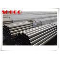 Soft Magnetic Precision Alloy Iron - Cobalt - Vanadium Hiperco 50 Alloy 1J22 for sale