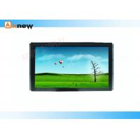 Wholesale 700nits Full HD 32 inch IR touch  Sunlight Readable LCD monitor with Industrial hdmi VGA DVI board from china suppliers