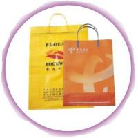 Wholesale Promotional Classic Hard Plastic Wine Bags With Reinforced Paper Card from china suppliers