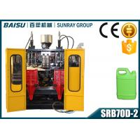 Buy cheap 0 ~ 2L HDPE Small Bottle Automatic Blow Molding Machine 500BPH Capacity from wholesalers