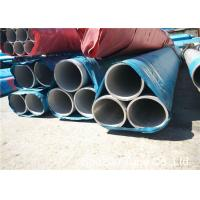 Wholesale UNS S32750 Super Duplex Stainless Steel Pipe Seamless Round Tube ASTM A789 Descaled from china suppliers