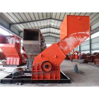 Buy cheap Double - Shaft Scrap Metal Crusher / Shredder For Recycling Industry 30 KW ~ 50 KW from wholesalers