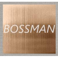 Quality High Quality Champagne Color Brushed Stainless Steel Plate for sale